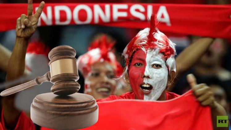 السجن 30 شهرا لأندونيسي حاول التلاعب بنتائج مباراة كرة قدم