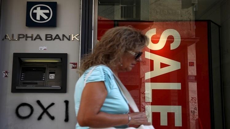 الحكومة اليونانية: المباحثات حول خطة الإنقاذ ستنتهي بحلول 20 أغسطس