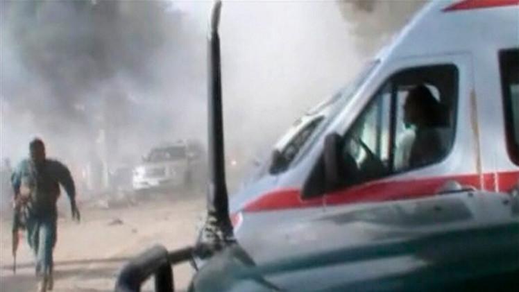 مقتل 15 شخصا في هجوم انتحاري شمال أفغانستان