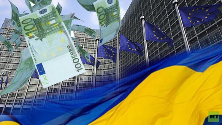 المفوضية الأوروبية تمنح كييف مساعدات مالية