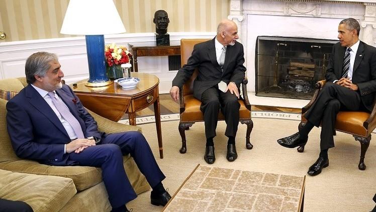 أوباما يبحث مع غني وعبد الله تعزيز أمن أفغانستان