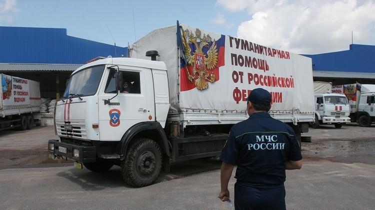 قافلة مساعدات روسية جديدة تصل شرق أوكرانيا