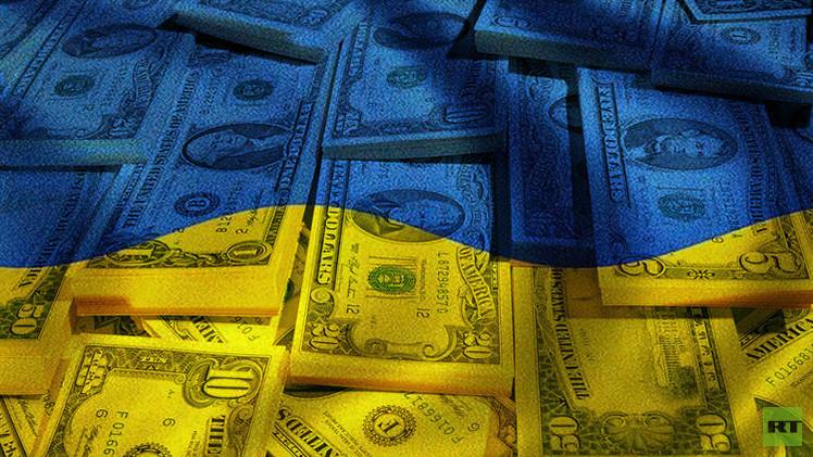 كييف تسدد 120 مليون دولار لمالكي السندات الحكومية