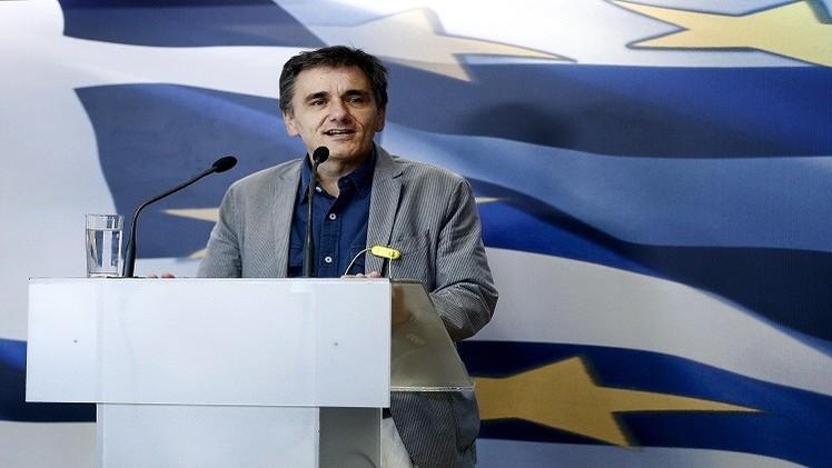 اليونان تطلب قرضا جديدا من صندوق النقد