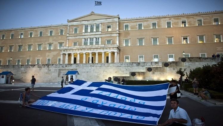 اليونان تفاوض على قرض جديد
