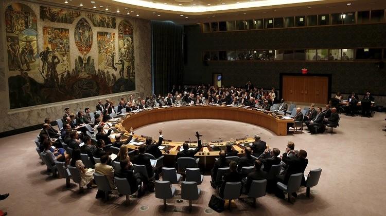 أستراليا تسعى لموافقة روسيا على مشروع أمام مجلس الأمن حول