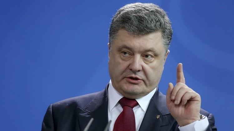 كييف تعلن روسيا الهدف الرئيسي لاستخباراتها العسكرية