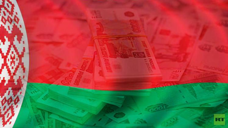 بيلاروس تستلم قرضا بقيمة 760 مليون دولار من روسيا