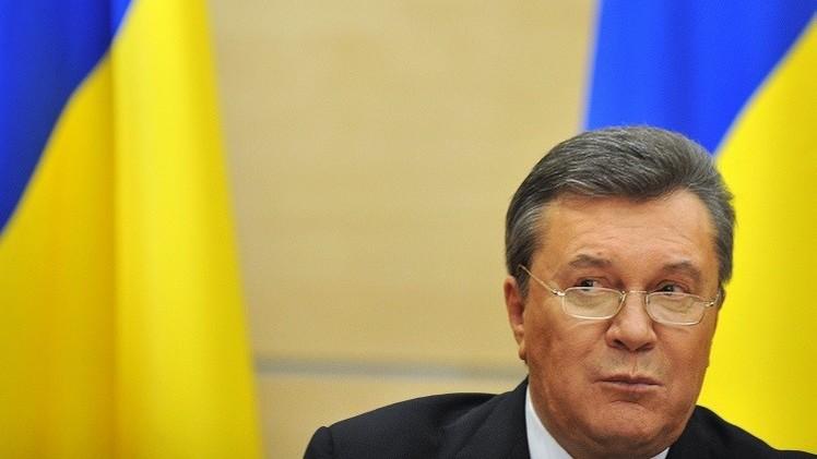 بدء إجراء توجيه الاتهامات للرئيس الأوكراني السابق غيابيا
