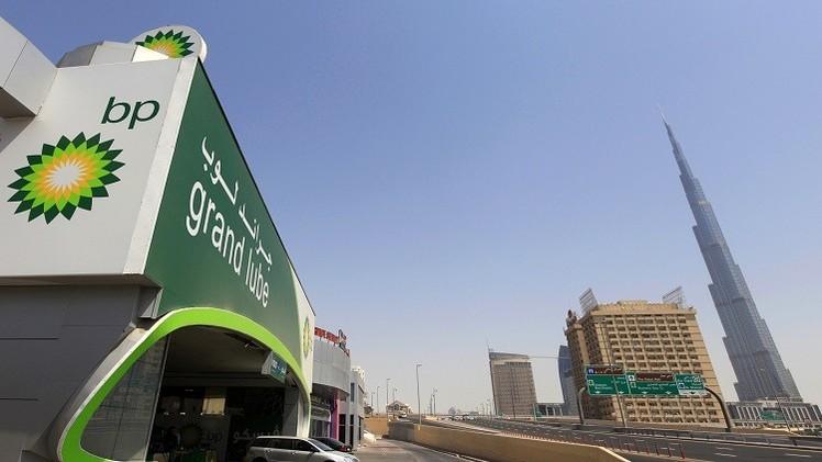 الإمارات ترفع الدعم عن سعر البنزين وتخفض سعر الديزل