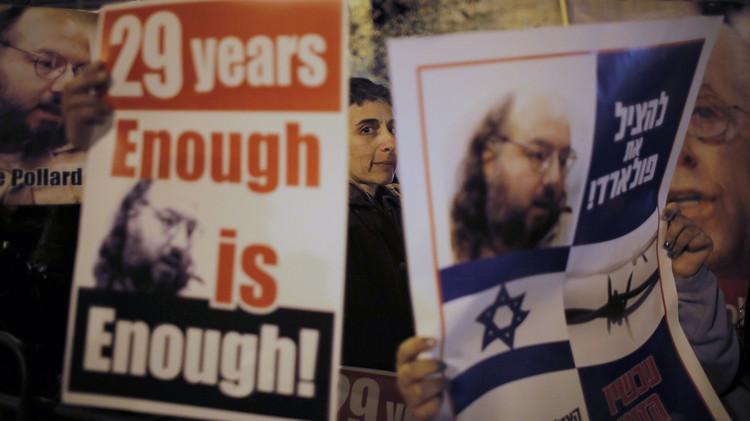 واشنطن تطلق سراح الجاسوس الإسرائيلي بولارد في 21 نوفمبر