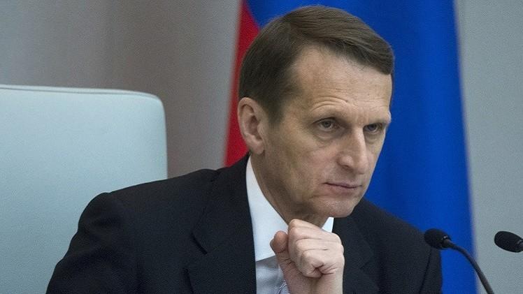 رئيس مجلس النواب الروسي: أوروبا عرضت على أوكرانيا وضعا شبيها بالاستعمار