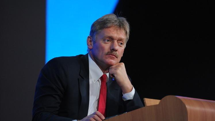 موسكو: نعارض استغلال كارثة