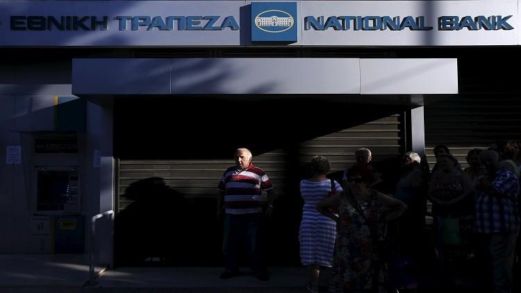 اليورو تمنح أثينا مهلة حتى الأحد لتحزم أمرها وإلا فالطلاق بانتظارها
