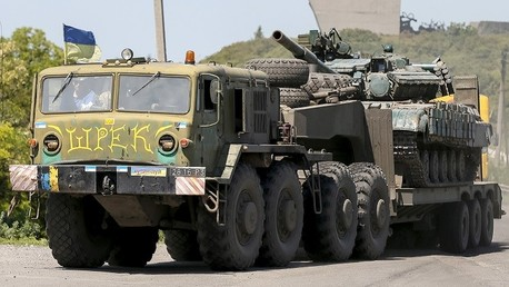 دبابة أوكرانية في منطقة دونباس