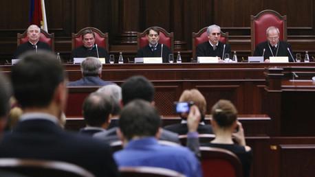 المحكمة الدستورية.. صورة أرشيفية