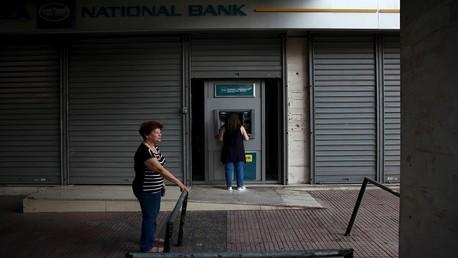 المصارف اليونانية تستأنف عملها الاثنين بعد إغلاق استمر ثلاثة أسابيع