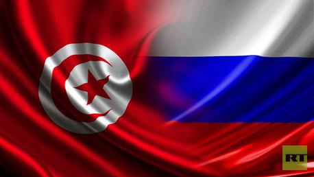 تونس وروسيا نحو توقيع اتفاقية للشراكة الاستراتيجية