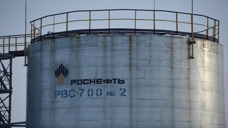 إنتاج روسيا النفطي يرتفع بـ 2.4% في شهر يوليو