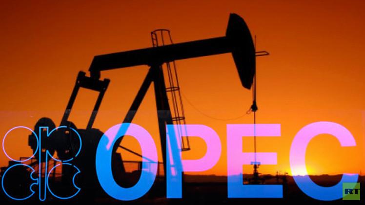 أسعار النفط عند أدنى مستوياتها في 6 أشهر