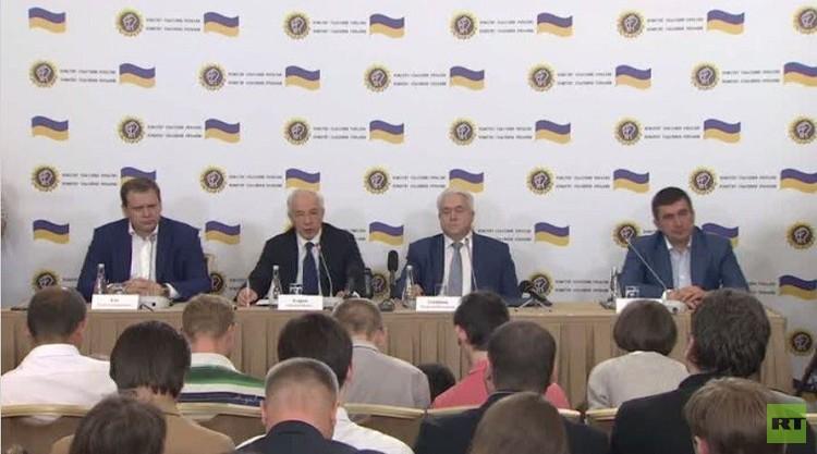 المعارضةالأوكرانية تؤسس