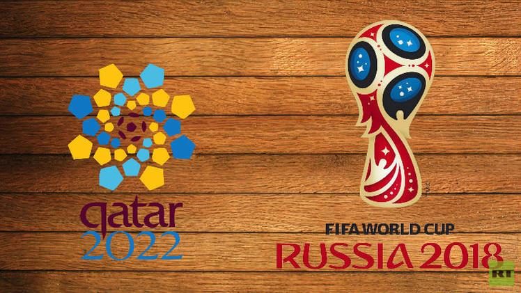 لافروف: تنسيق بين روسيا وقطر في التحضير للمونديال