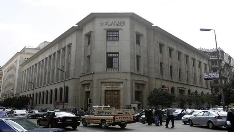 احتياطات مصر الدولية تهبط إلى 18.5 مليار دولار