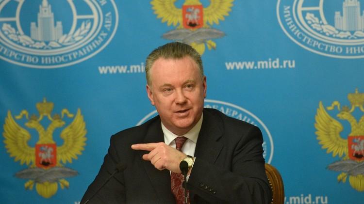 تعيين الناطق باسم الخارجية الروسية في منصب المندوب الروسي لدى منظمة الأمن والتعاون