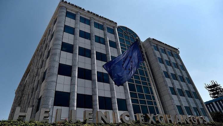بورصة أثينا ترتفع بعد 3 أيام من الخسائر