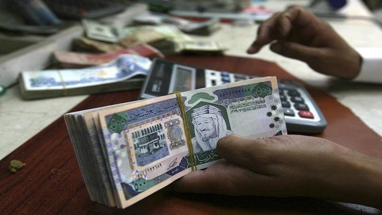احتياطات السعودية الدولية تتراجع إلى 664.5 مليار دولار