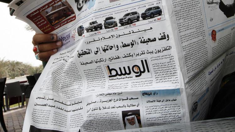 البحرين.. إيقاف صدور أكبر صحيفة معارضة
