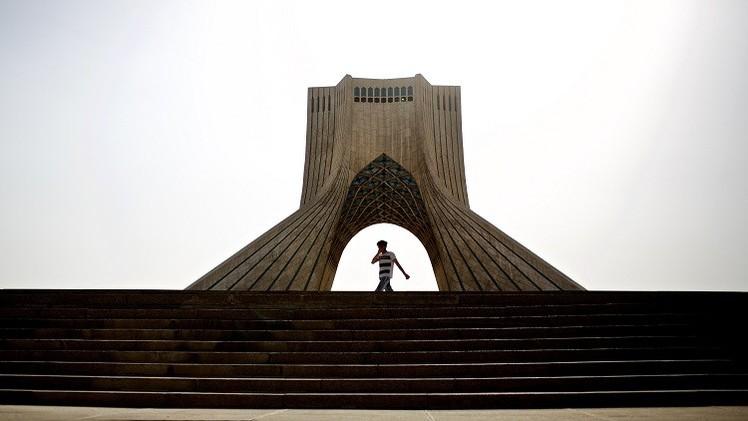 وفد ياباني في طهران يبحث عن فرص استثمارية
