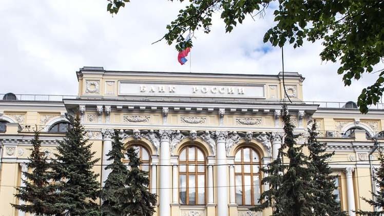 المركزي الروسي: النظام المصرفي الوطني مستقر واَمن