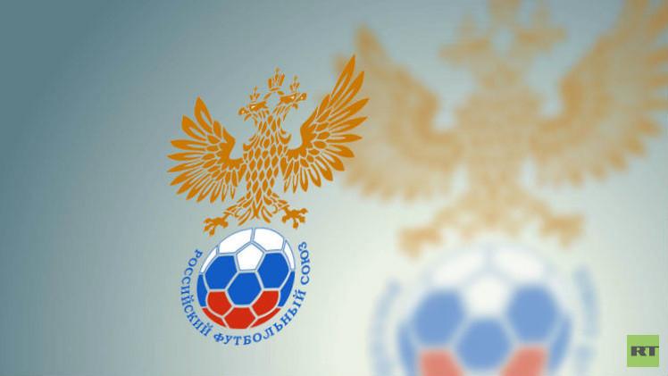 الاتحاد الروسي لكرة القدم يفرض قواعد لعب مالي نظيف