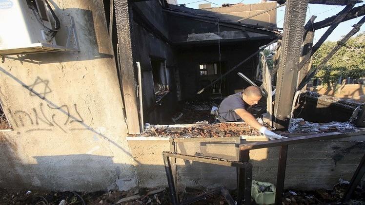 أهالي قرية بنابلس يمنعون مستوطنين من إحراق منازل ومتنزه