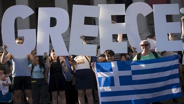 اتفاق بين أثينا والدائنين الدوليين حول خطة إنقاذ ثالثة