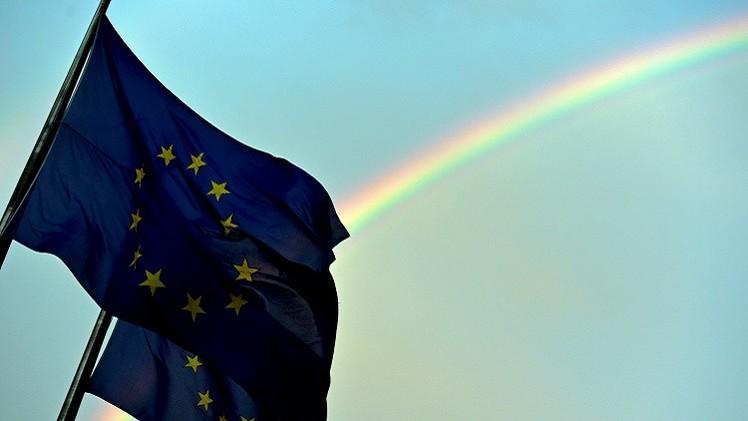 الاتحاد الأوروبي يدعو إلى احترام اتفاقات مينسك