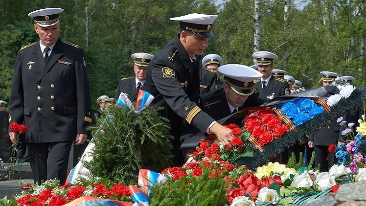مراسم تأبينية في روسيا إحياء لذكرى غرق غواصة