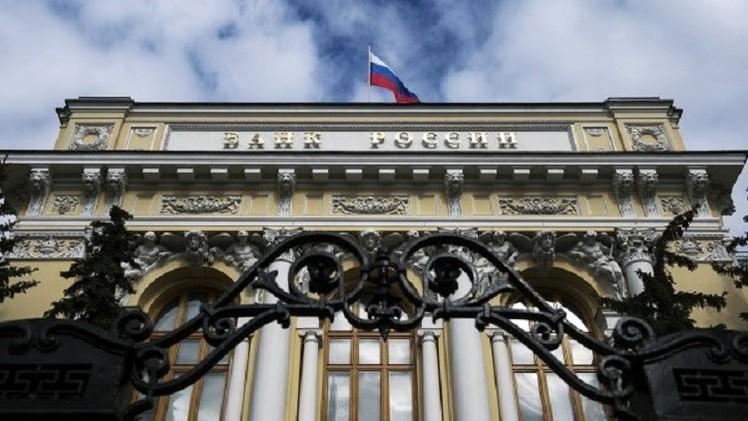 المركزي الروسي: الروبل لن يتأثر بشكل مباشر بهبوط اليوان