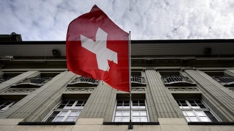 الحكومة السويسرية ترفع العقوبات المفروضة على طهران