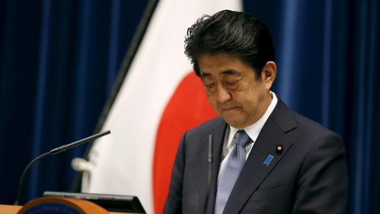 رئيس وزراء اليابان يعترف بأن بلاده سببت