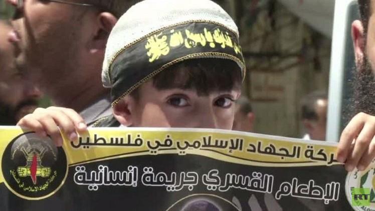 تظاهرة داخل الخط الأخضر دعما للأسير الفلسطيني محمد علان
