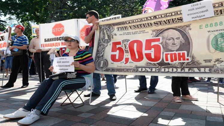 كييف ومقرضوها يعلنون مواصلة المفاوضات بشأن إعادة جدولة ديونها