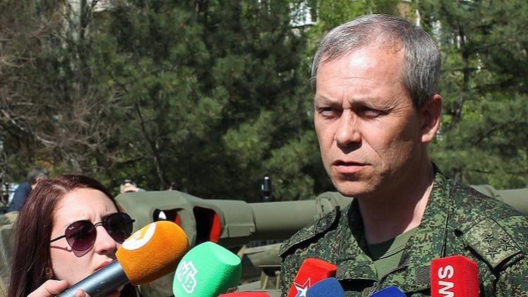 مقتل 4 مدنيين في قصف أوكراني لمدن جمهورية دونيتسك