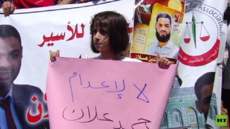 محكمة اسرائيلية تؤجل النظر في طلب الإفراج عن الأسير الفلسطيني محمد علان