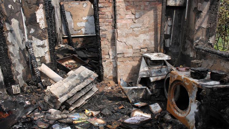 مقتل 5 أشخاص في قصف للقوات الأوكرانية على