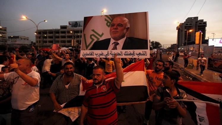 العبادي مستمر في إصلاحاته والمالكي يرفض تقريرا حول سقوط الموصل