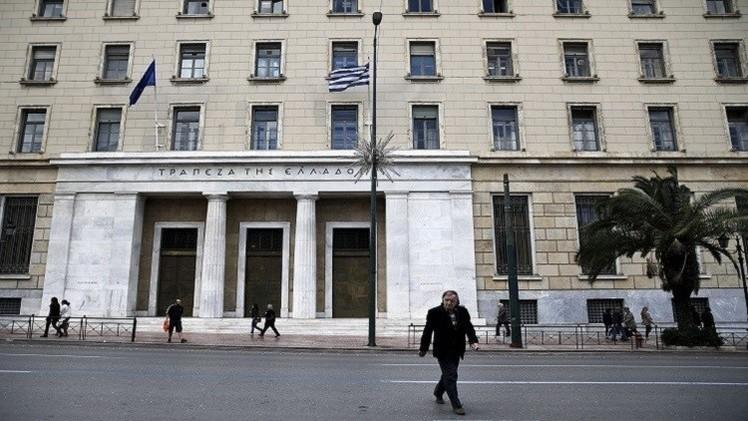 الحكومة اليونانية تخفف جزئيا القيود البنكية المفروضة