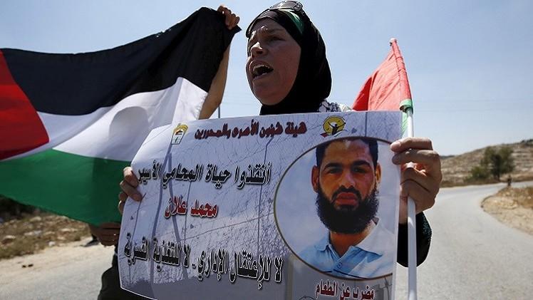 الأسير علان يمهل السلطات الإسرائيلية 24 ساعة لحل قضيته