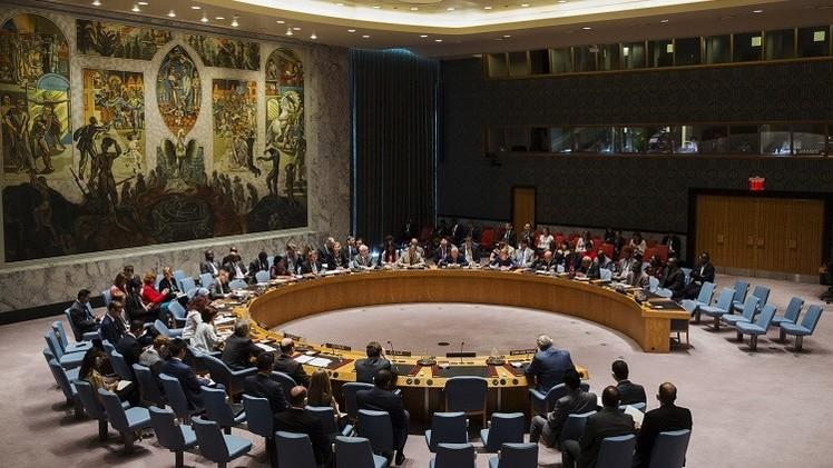 مجلس الأمن يدين جرائم  تنظيم